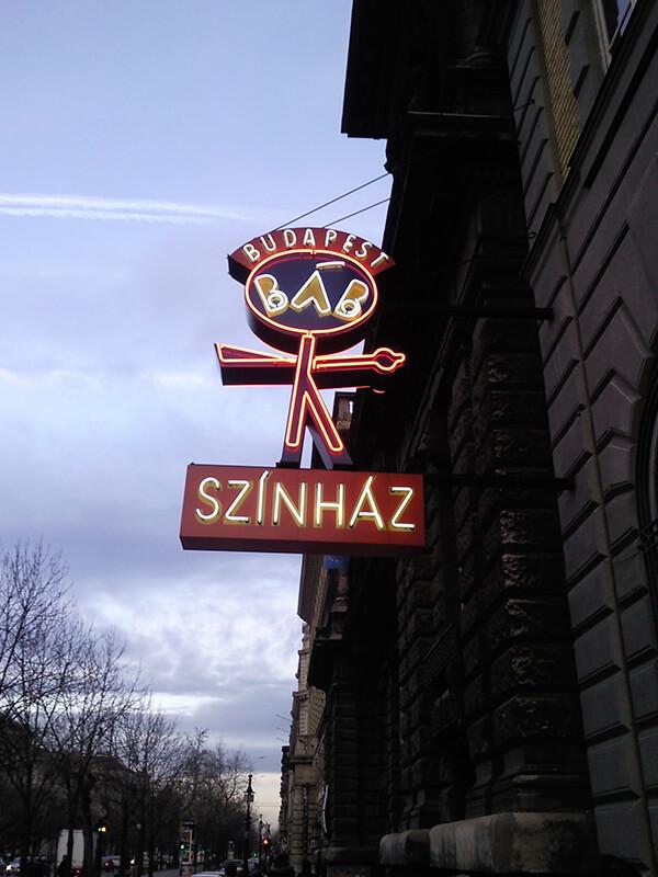Budapest Bábszinház